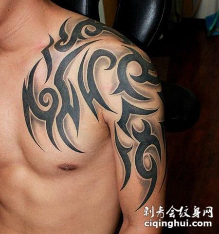 男生帅气半甲纹身图案大全