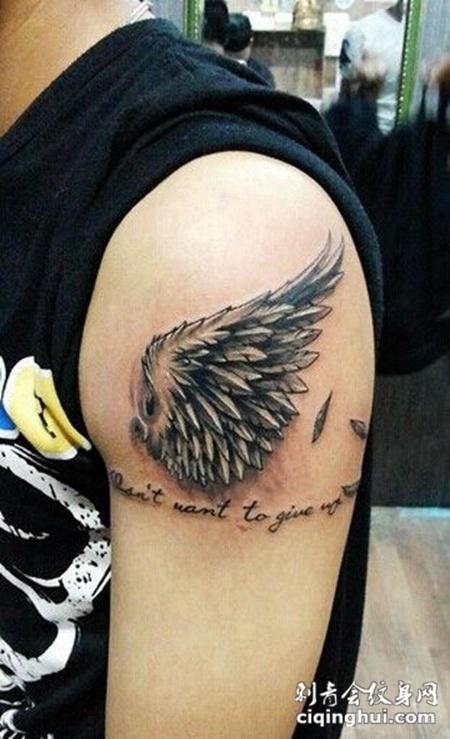 手臂翅膀纹身图案大全