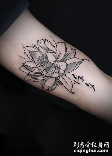 简约的美好,手臂简约线条莲花纹身