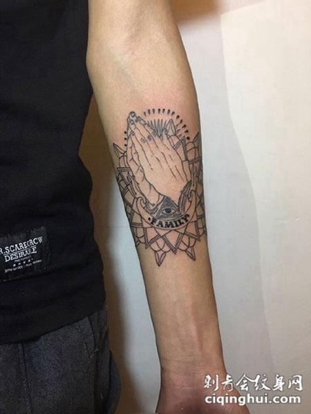 手臂上帝之眼祈祷手纹身图案