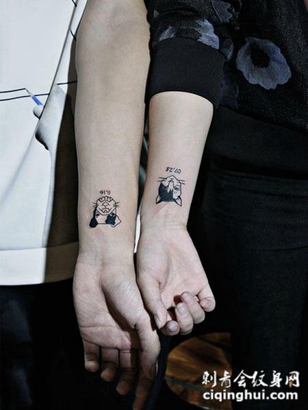 手腕情侣动物纹身图案