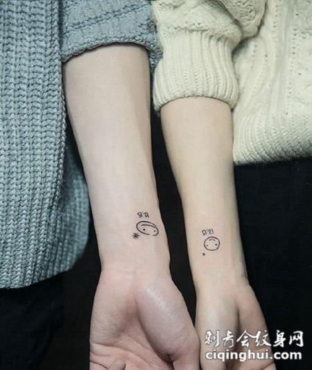 情侣手臂笑脸纹身图案