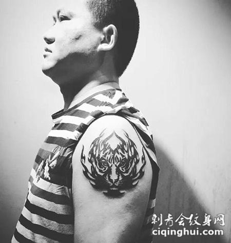 王者风范,手臂虎头图腾纹身