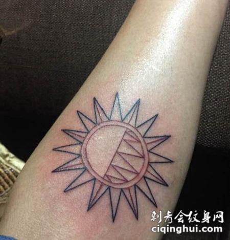 手臂小太阳纹身图案合辑
