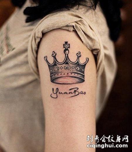 美女大臂皇冠纹身图案