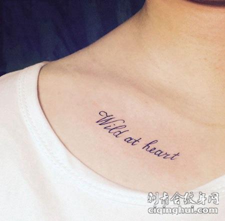 英文小字母纹身图片合辑