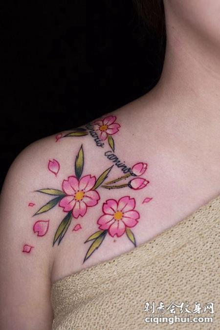 披肩花瓣刺青,您可能还会喜欢步步为营,腿部清新风钢丝少女纹身或者图片