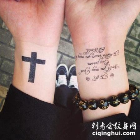 崇尚信仰手腕十字架英文纹身图片
