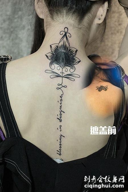 花香彼岸,颈部脊椎彼岸花英文纹身图片