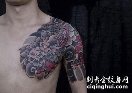 云中蛟龙半甲青龙纹身图案