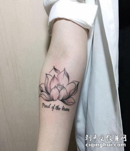 手臂上莲花纹身图案