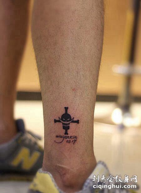 上海贼王白胡子标志纹身,您可能还会喜欢手臂超酷的海贼王路飞纹图片