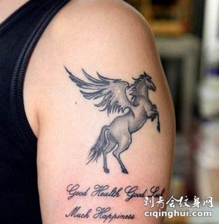 飞马纹身图案精选图片大全