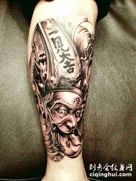 黑无常半臂纹身图案大全