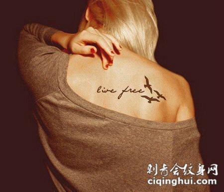英文纹身后肩膀简单小纹身图女