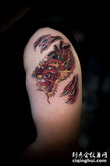 飞龙在天,手臂彩绘龙纹身图案