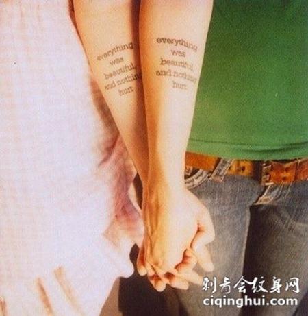 代表爱情的情侣手臂英文纹身图案