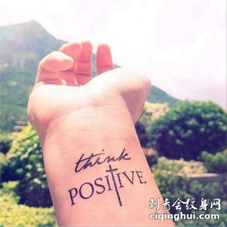 女生手腕漂亮英文字母纹身图案大全图片