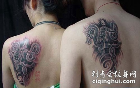 情侣背部简单的龙纹身图片欣赏