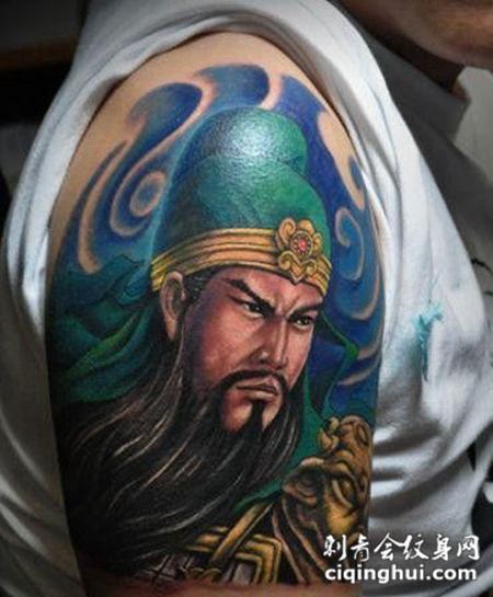 酷酷的手臂关公纹身图案大全