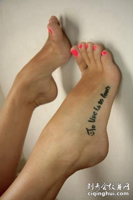 女生脚部简单英文纹身小图案大全