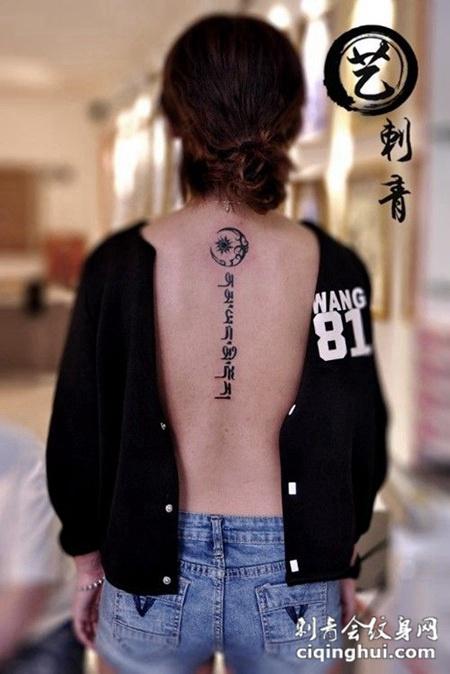 女生脊椎图腾与藏文纹身图案欣赏