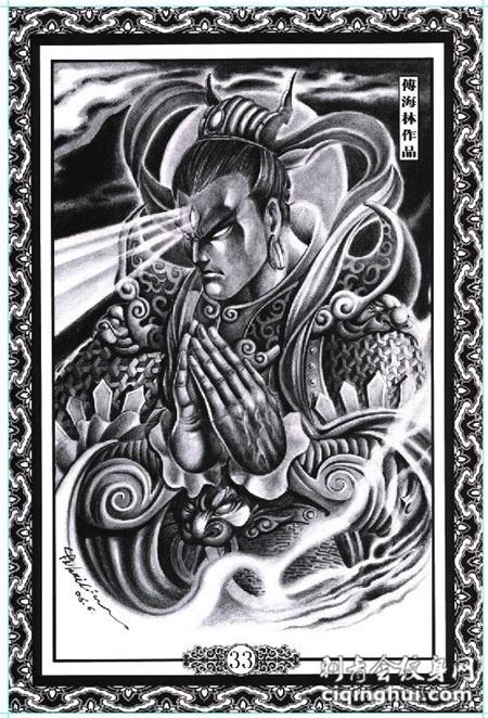 黑白图腾二郎神纹身图案手稿