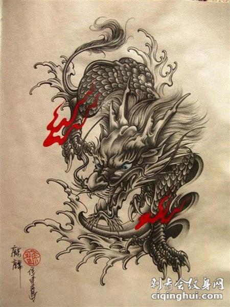 素描满背麒麟纹身手稿图片