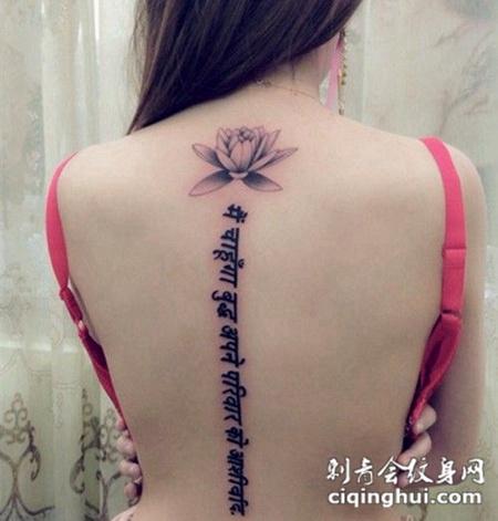 欢现在这张女生后背上唯美的花与藏文纹身图案,您可能还会喜欢男图片