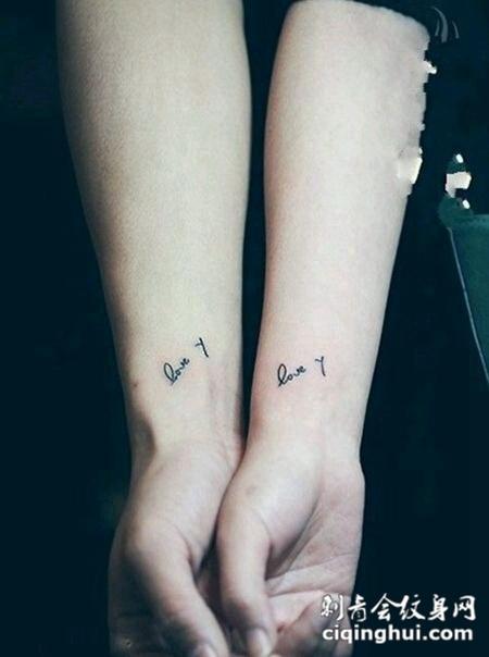 手贴情侣最潮纹身图案大全
