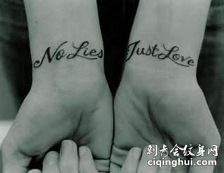 手腕小巧情侣英文纹身小图
