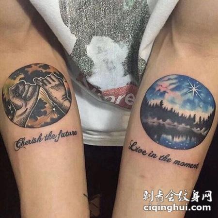情侣浪漫日出系列手臂纹身
