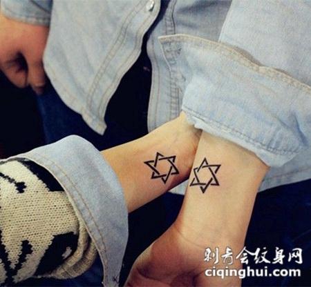 个性时尚星星纹身刺青图片
