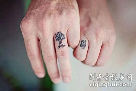 最好的归宿,情侣手指树与猫头鹰图腾纹身
