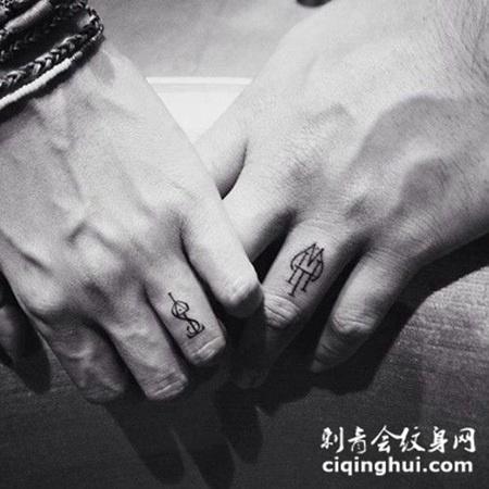 情侣手臂个性图腾纹身图案