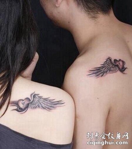 非主流情侣背部翅膀纹身图案大全