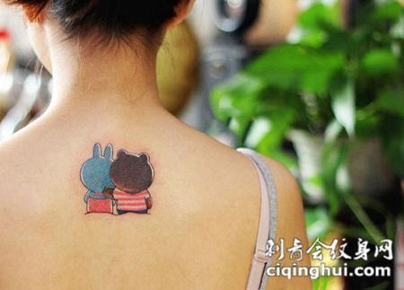 好朋友一辈子,后背可爱卡通背影纹身