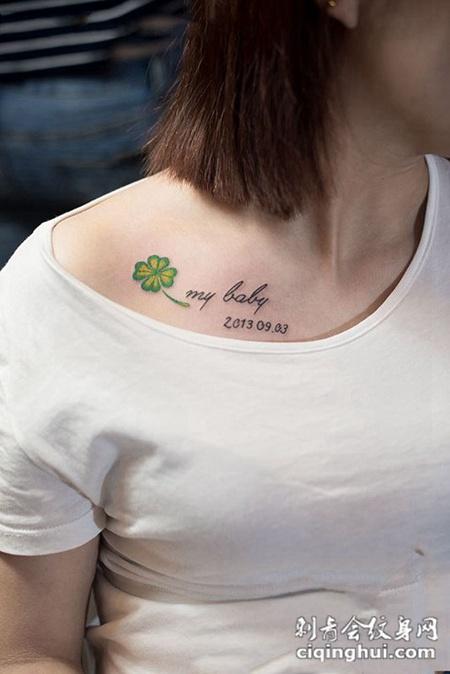 幸运四叶草,锁骨四叶草英文纹身图片