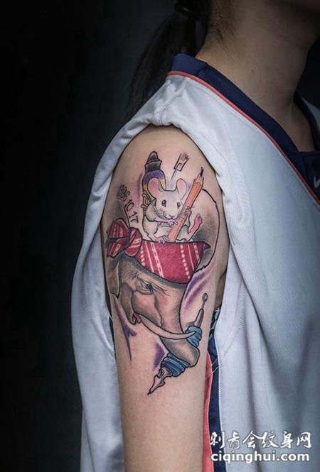 大象与老鼠的友情,可爱卡通手臂纹身图案图片