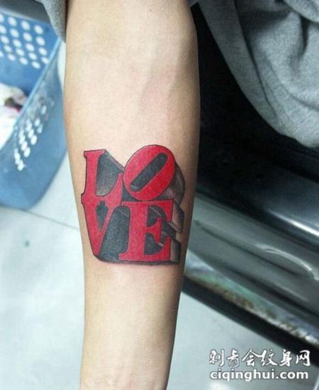 love纹身字母图片大全展示图片
