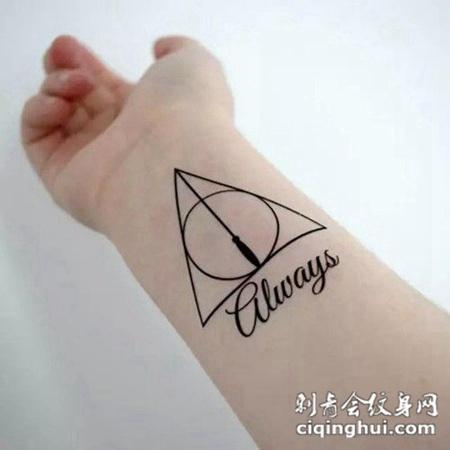 手腕创意三角形纹身图案