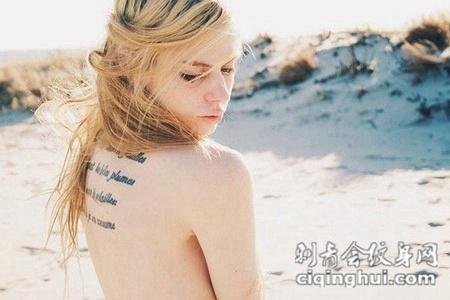 漂亮女生背部个性的英文纹身图案