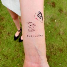 可爱蜡笔小新纹身图案大全
