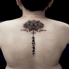 梵文纹身图案个性图片