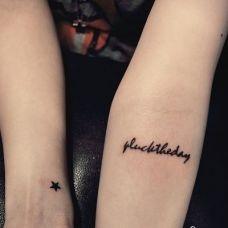 适合女生纹的手臂星星纹身图案