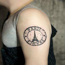 手臂巴黎铁塔印章纹身图案