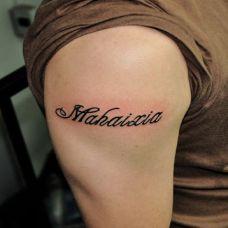 英文字母纹身精选素材