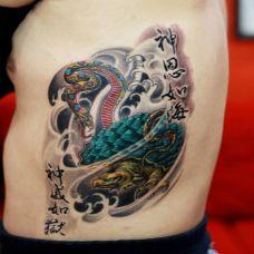 侧腰玄武神龟纹身图案
