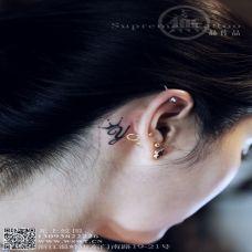 小清新手女士耳后纹身图片
