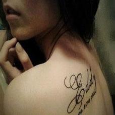 背上欧美英文纹身图片